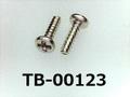 (TB-00123)鉄16A  ヤキ ビータイプ #0特ナベ[2005]+1×3.5