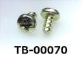 (TB-00070) 鉄16A ヤキ ピータイプ バインド + 3×6