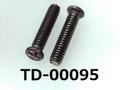 (TD-00095) チタン #0-1ナベ + M1.7×8 生地