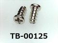 (TB-00125)鉄16A  ヤキ ピータイプ #0-1ナベ+1.7×3.5