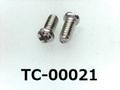 (TC-00021)SUS #0特ナベ +- M1.4×3.2 ノジロック、CP、2点マーク有  <入数:100本>