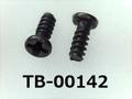 (TB-00142)鉄16A ヤキ  ビータイプ,#0特ナベ[20045] + 1.2×3
