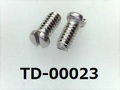 (TD-00023) SUSXM7 #0特ナベ[2006]- M1.4×3 ノジロック、C.P付 パシペート