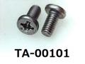 (TA-00101) 鉄10R 特ヒラ[5613] + M3×6 生地 ISOマーク付