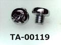 (TA-00119) 鉄10R  ナベ + M3×3 スズコバ