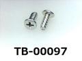 (TB-00097) 鉄16Aヤキ ビータイプ #0-2ナベ + 2×4.5