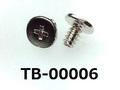 (TB-00006) 鉄16A  ビータイプ #0特ヒラ[4005]+ 1.7×3