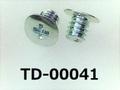(TD-00041)鉄16A ヤキ #0特ナベ [3002] + M1.7×2 三価ユニクロ