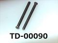 (TD-00090) チタン #0-1ナベ + M1.7×20 生地