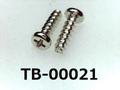 (TB-00021) 鉄16A  ピータイプ #0-3ナベ + 1.7×6
