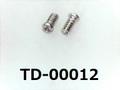 (TD-00012) SUS #00特ナベ[1303]+- M1×2 パシペート
