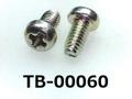 (TB-00060) 鉄 ヤキ  エスタイプ   ナベ + 2.6×5