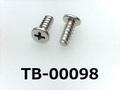 (TB-00098) 鉄16Aヤキ ビータイプ #0-2ナベ + 2×5