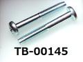 (TB-00145)鉄16A ヤキ  エスタイプ,バインド + 4×30 (S=16)