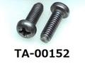 (TA-00152)  鉄10R  テーパー ナベ+ M4×12 生地