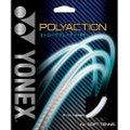 ヨネックス(YONEX) ポリアクション125/PSGA125-CV #5884
