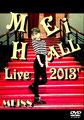 1st DVD MEi HALL Live 2013'