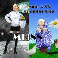 2nd single 「Cozmic コスモ / Dreaming Bug」
