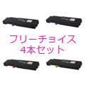 NEC PR-L5900C-19~16 フリーチョイス4本セット (再生品)