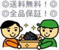 CANON BCI-7eC シアン(再生品)