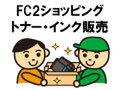 XEROX CT200852~CT200855 フリーチョイス4本セット