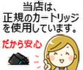 NEC PR4000/4-11 (純正品)