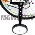 タイヤのインチに合わせて長さ調整できる「可変子供用自転車補助輪(16~20インチ)」