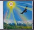 CD「飛べ鷲のように」