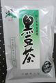 黒豆茶(ティーパック)