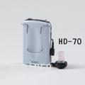 リオネットポケット型デジタル補聴器 HD-70