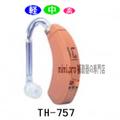 コルチトーンTH-757耳かけ型補聴器
