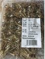 茶树菇-干しキノコ 100g