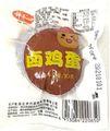 神丹 卤蛋 茶叶蛋 茶蛋 卤鸡蛋 30g - 味付け卵