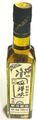 花椒油(麻油)-山椒油 180ml