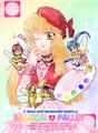 【MHB-magipal101】後野聖哉×はやしまりこ オリジナルコラボレートイラスト集 「MAGICAL PALLET」