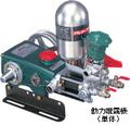 動力噴霧機 MS655