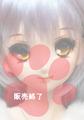 エルフ耳カスタムヘッド■DDH-06(ノーマル肌)
