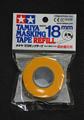 タミヤ マスキングテープ 18mm詰め替え用