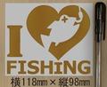 Fishing 釣り カッティングステッカー◆I LOVE Fishing 金・銀