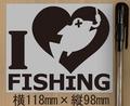 Fishing 釣り カッティングステッカー◆I LOVE Fishing