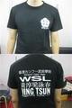 WSL 黄淳梁詠春 VINGTSUN Tシャツ レギュラーサイズ
