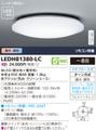 LEDH81380-LC 8畳用 連続調光・調色・リモコン付 シーリング