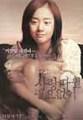韓国チラシ1436: 愛なんていらない