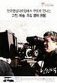 韓国チラシ3181:
