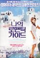 韓国チラシ2679: