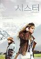 韓国チラシ3821: シモンの空