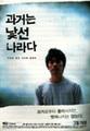 韓国チラシ2656: