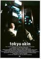 映画チラシ: tokyo skin