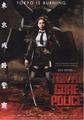 映画チラシ: 東京残酷警察 TOKYO GORE POLICE(邦題白)