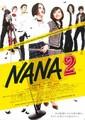 NANA2(試写状)